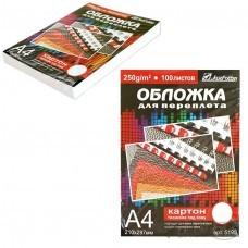 Обложка для переплета А4 картон