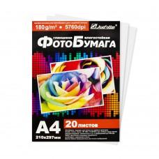 Бумага для фотопечати 180г/м,глянцевая, 20л/пачка А4; 5457/2, J.Otten