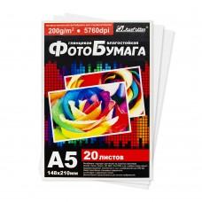 Бумага для фотопечати 200г/м,глянцевая, 20л/пачка А5; 5457/2, J.Otten