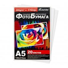 Бумага для фотопечати 260г/м,глянцевая, 20л/пачка А5; 5457/3, J.Otten