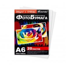 Бумага для фотопечати 260г/м,глянцевая, 20л/пачка А6; 5457/3, J.Otten