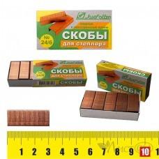 Скобы к степлеру №24/6, 800шт, медные 24/6