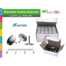 Кнопки канцелярские 50шт. никелированные, металл, белая картонная коробка ТР201-ЭКО J.Otten