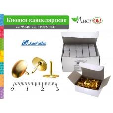 Кнопки канцелярские 50шт. медные, металл, белая картонная коробка ТР202-ЭКО