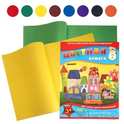 Бумага цветная А4 14л. 8цв. тонированная,