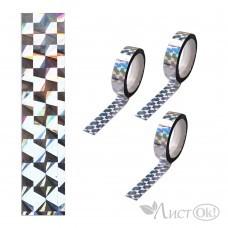 Клейкая лента голография 5523-1 Серебро, 1.2СМ*15М, ПВХ J.Otten /12 /0 /2400