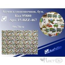 Бумага упаковочная 15-BZZ-467