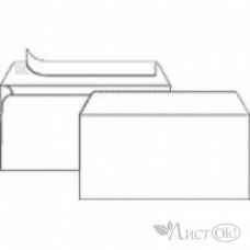 Конверт 110*220мм Е65 Евро белый, отрывная лента запечатка Е65.10 KurtStrip