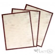 Бумага для скрапбукинга 0734 Рамка мрамор, А4, 20 листов, 100г/м J.Otten /1 /0 /300 /0