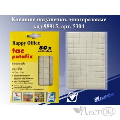 Клеевые подушечки многоразовые для времен.прикрепления,50гр,силикон 5304 J.Otten